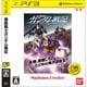 機動戦士ガンダム戦記(PLAYSTATION3 the Best) [PS3ソフト]