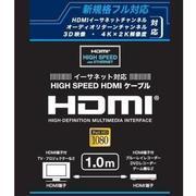 EHD-410 [HDMIケーブル]