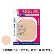 キスミー フェルム パウダーファンデ モイストUV 10 ピンクよりの明るい肌色 入替用 スポンジ付