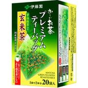おーいお茶 プレミアムティーバッグ 玄米茶 2.3g×20袋 [ティーバッグ]