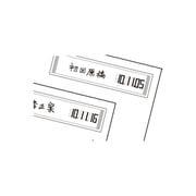 05151 アットマーク ヒヅケスタンプラベル