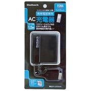 OWL-ACCC1FS(BK) 携帯電話専用AC充電器