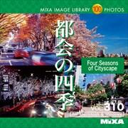 MIXA Image Library Vol.310 都会の四季 [Windows/Mac]