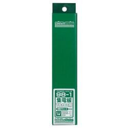 98-1 集電板 TR180用