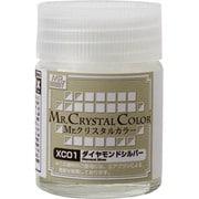 XC01 [Mr.クリスタルカラー<パール塗料> ダイヤモンドシルバー]