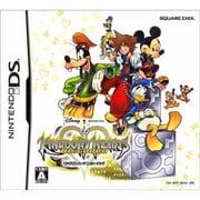KINGDOM HEARTS Re:coded(キングダム ハーツ Re:コーデッド) [DSソフト]