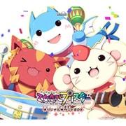 乙女恋心プリスター オリジナルサウンドBOX [オーディオCD]