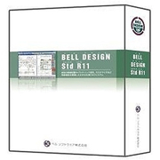 BELL DESIGN/Std R11 [Windowsソフト]