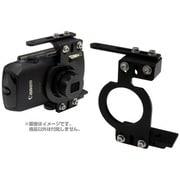 BR-IXYsu3 [IXY30S用カメラブラケット]