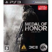 メダル オブ オナー [PS3ソフト]