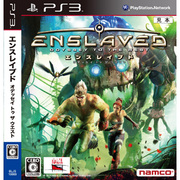 ENSLAVED ODYSSEY TO THE WEST(エンスレイブド オデッセイ トゥ ザ ウエスト) [PS3ソフト]