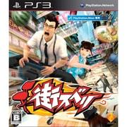 街スベリ [PS3ソフト PlayStation Move専用]