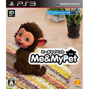 Me&My Pet [PS3ソフト PlayStation Move専用]