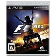 F1 2010 (フォーミュラ 1) [PS3ソフト]