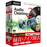 Audio Cleaning Lab2 接続ケーブル2本付き [Windows]