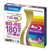 VBE130NP5V1 [録画用BD-RE 1-2倍速 25GB 5枚 インクジェットプリンタ対応]