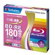 VBE130NMP5V1 [録画用BD-RE 1-2倍速 25GB 5枚 インクジェットプリンタ対応]