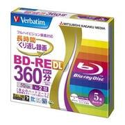 VBE260NP5V1 [録画用BD-RE DL 1-2倍速 50GB 5枚 インクジェットプリンタ対応]