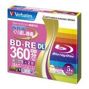 VBE260NMP5V1 [録画用BD-RE DL 1-2倍速 50GB 5枚 インクジェットプリンタ対応]