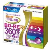 VBE260NP10V1 [録画用BD-RE DL 1-2倍速 50GB 10枚 インクジェットプリンタ対応]