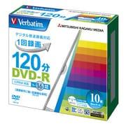 VHR12JP10V1 [録画用DVD-R 120分 1-16倍速 CPRM対応 10枚 インクジェットプリンタ対応]
