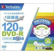 VHR12JP20TV1 [録画用DVD-R 120分 1-16倍速 CPRM対応 20枚 インクジェットプリンタ対応]