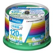 VHR12JP50V1 [録画用DVD-R 120分 1-16倍速 CPRM対応 50枚 インクジェットプリンタ対応]