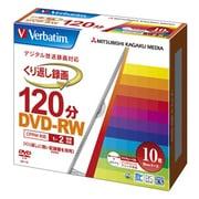 VHW12NP10V1 [録画用DVD-RW 120分 1-2倍速 CPRM対応 10枚 インクジェットプリンタ対応]