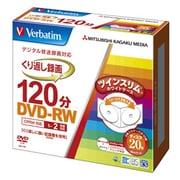 VHW12NP20TV1 [録画用DVD-RW 120分 1-2倍速 CPRM対応 20枚 インクジェットプリンタ対応]