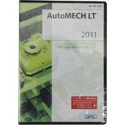 AUTOMECH LT2011 [アップグレード 基本製品]