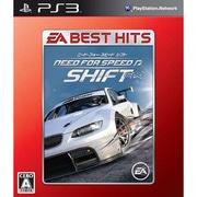 ニード・フォー・スピード シフト (EA BEST HITS) [PS3ソフト]
