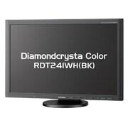 RDT241WH BK [24.1型ワイド 液晶モニター デジタル/アナログ接続 Diamondcrysta Colorシリーズ]