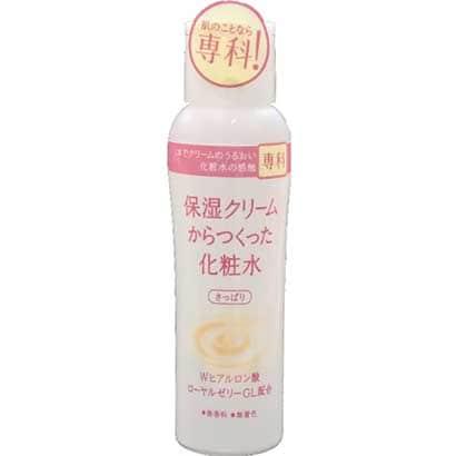 専科 保湿クリームからつくった化粧水 (さっぱり) [200ml]