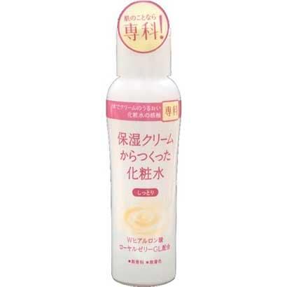 専科 保湿クリームからつくった化粧水 (しっとり) [200ml]