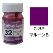 Nゲージ C-32 ビンカラー 阪急マルーン [模型用塗料]