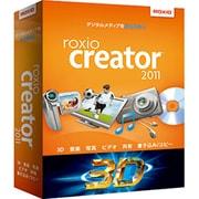 Roxio Creator 2011 [Windowsソフト]