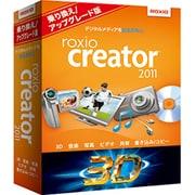 Roxio Creator 2011 乗り換え/アップグレード版 [Windowsソフト]