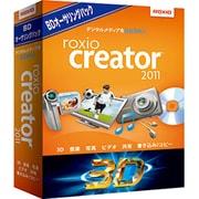 Roxio Creator 2011 BDオーサリングパック [Windowsソフト]