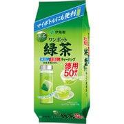 ワンポット抹茶入り緑茶ティーバッグ 3.0g×50袋入 [ティーバッグ]