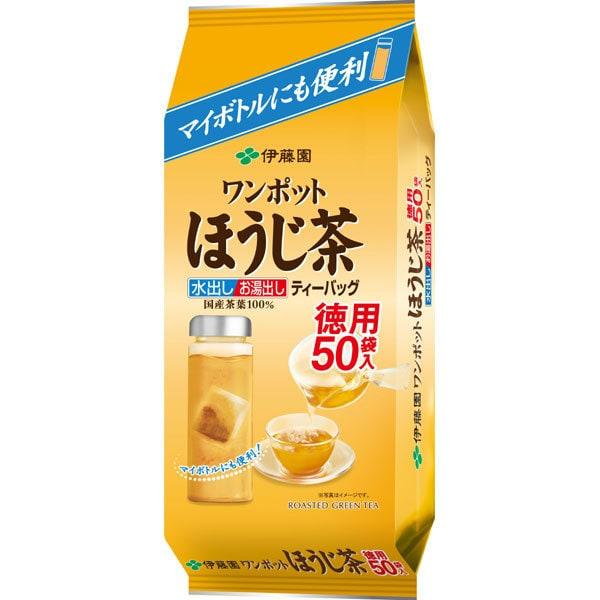 ワンポットほうじ茶ティーバッグ 3.5g×50袋入 [ティーバッグ]