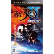 勇者30 SECOND [PSPソフト]