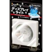 ジグソー LED-001 ディスプレイライト [ジグソーパズル関連グッズ]