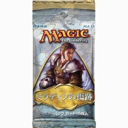 マジック:ザ・ギャザリング TCG ミラディンの傷跡 ブースターパック 日本語版