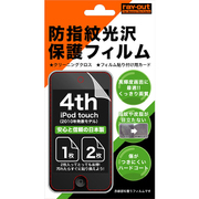 RT-T4F/CR [第4世代iPod touch用防指紋光沢保護フィルム]