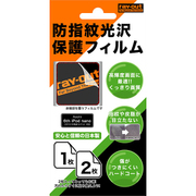 RT-N6F/CR [第6世代 iPod nano用防指紋光沢保護フィルム]