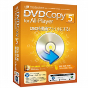 DVD Copy for All-Player 5 (Win) [Windows]