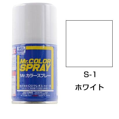 S-1 [Mr.カラースプレー ホワイト]