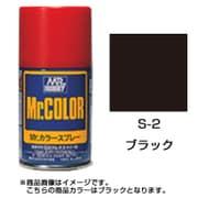 S-2 [Mr.カラースプレー ブラック]
