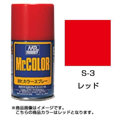 S-3 [Mr.カラースプレー レッド]