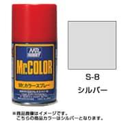 S-8 [Mr.カラースプレー シルバー]